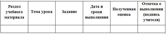 http://katti.ucoz.ru/_pu/56/59110346.jpg