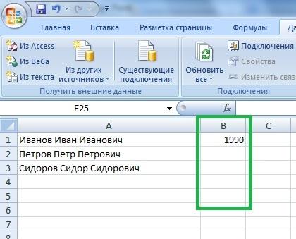 Как сделать таблицу с выпадающими данными