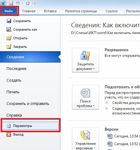 Сделать линейку на своем сайте свободный хостинг файлов