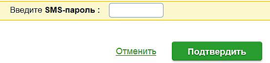 Как перевести деньги с карты Сбербанка на карту Сбербанка или другого банка онлайн
